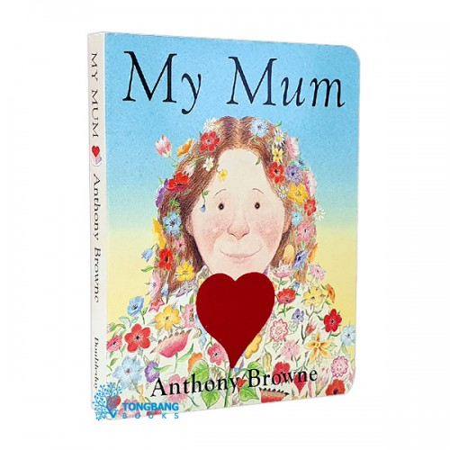 [베스트★] Anthony Browne : My Mum (Board Book, 영국판)