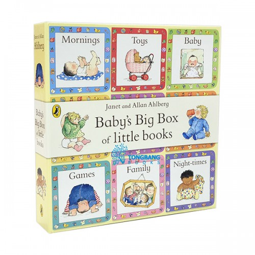 Baby's Big Box of Little Books (Board book, 영국판) (CD미포함)