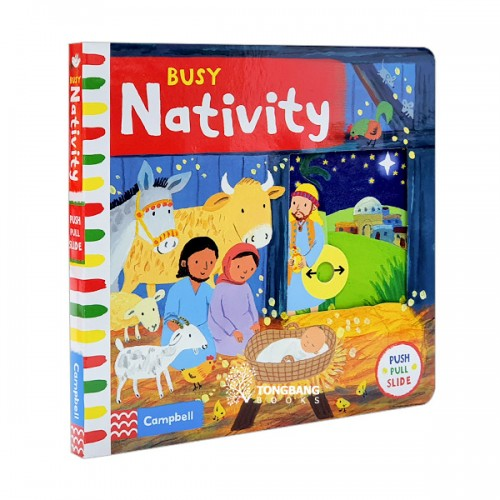 Busy Books Series : Busy Nativity (Board book, 영국판)
