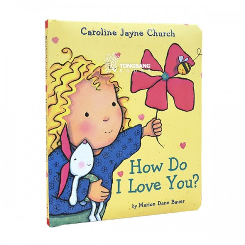 [★LOVE★] How Do I Love You? (Padded Board book)