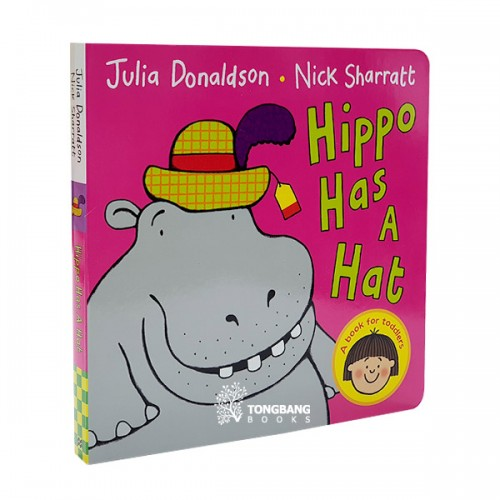 Hippo Has a Hat (Board book, 영국판)