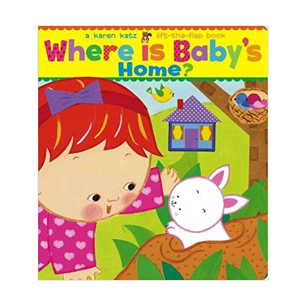 Karen Katz : Where Is Baby's Home? (Board book)