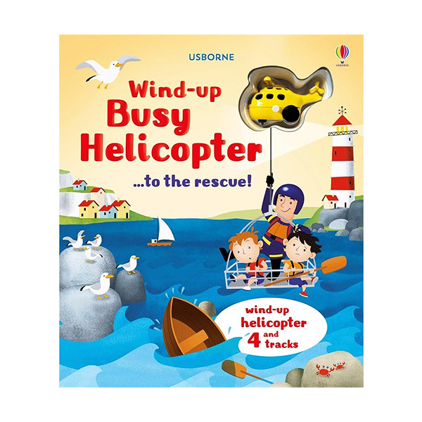 Wind-Up Busy Helicopter... to the Rescue(Board Book)