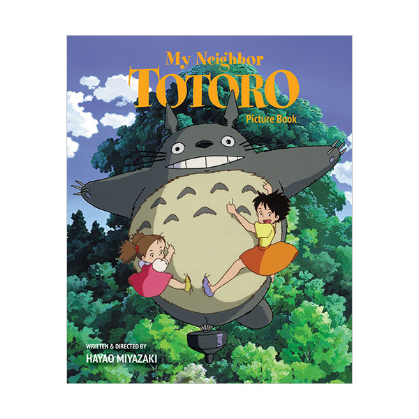 ★키즈코믹콘★My Neighbor Totoro Picture Book (Hardcover)