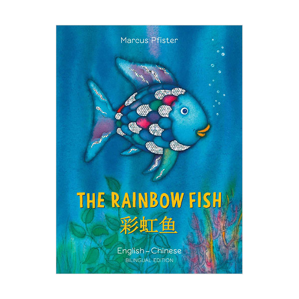 The Rainbow fish : English -Chinese (Paperback)