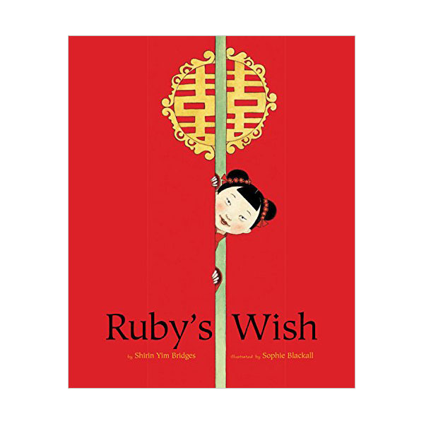 Ruby's Wish (Hardcover)