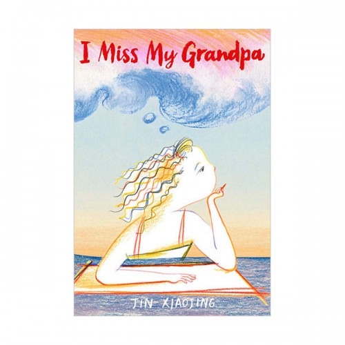 [★NYT선정★2019 올해의 그림책] I Miss My Grandpa (Hardcover)
