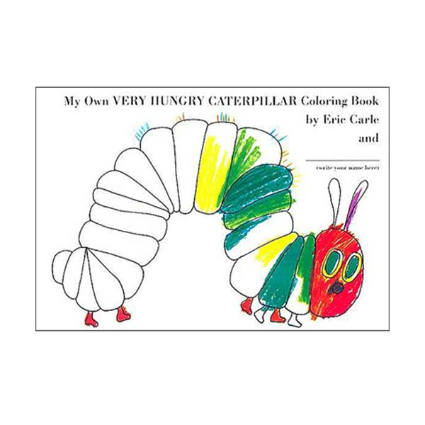 My Own Very Hungry Caterpillar Coloring Book (Paperback)