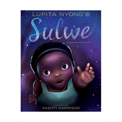 Sulwe (Hardcover)