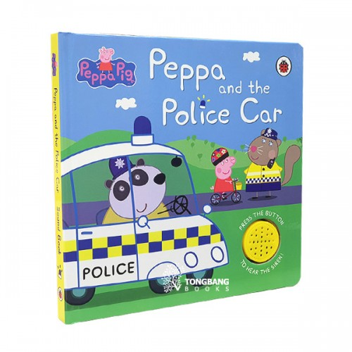 ★키즈코믹콘★Peppa Pig : Police Car : Sound Book (Board book, 영국판)