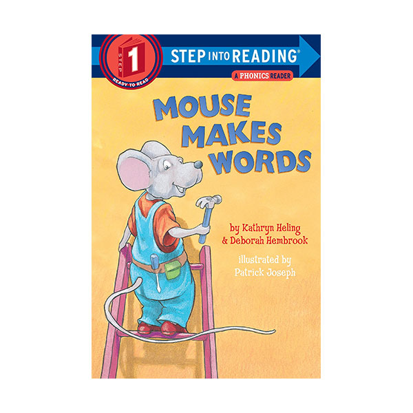 Step Into Reading 1단계 : Mouse Makes Words (Paperback)