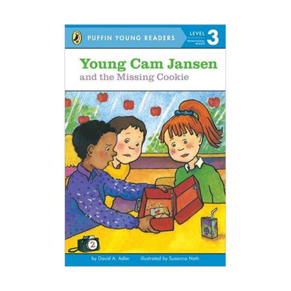 Penguin Young Readers Level 3 : Young Cam Jansen and the Missing Cookie (Paperback)