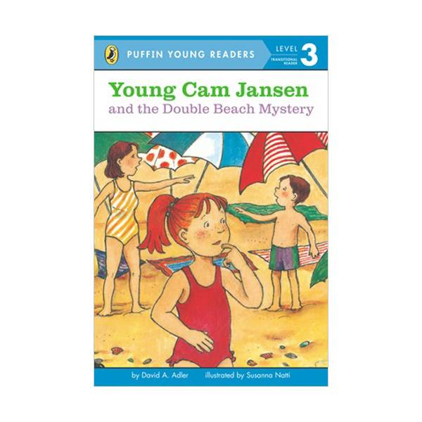 Penguin Young Readers Level 3 : Young Cam Jansen and the Double Beach Mystery (Paperback)