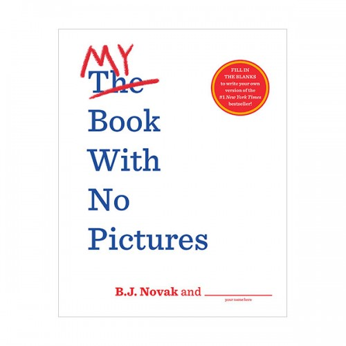 My Book with No Pictures (Paperback)