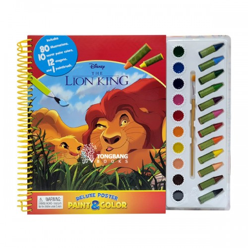 The Lion King Deluxe Poster Paint & Color (Paperback)