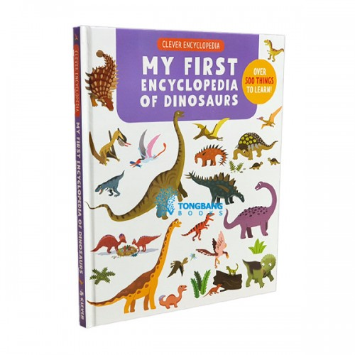 My First Encyclopedia of Dinosaurs : Read and Discover! (Hardcover)
