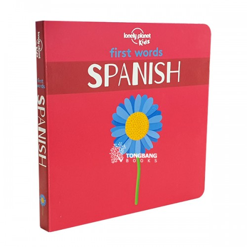 ★사은품★Lonely Planet Kids : First Words - Spanish (Board book)