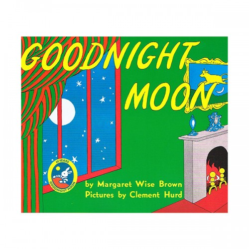 Margaret Wise Brown : Goodnight Moon (Paperback)