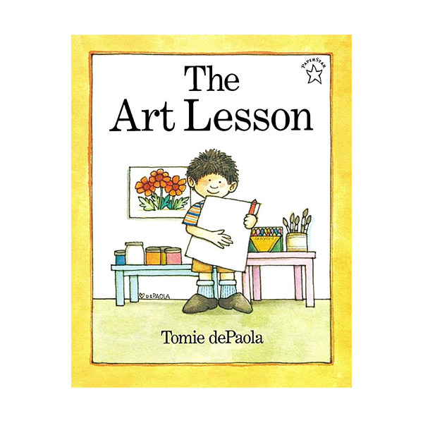 미술수업 The Art Lesson (Paperback)