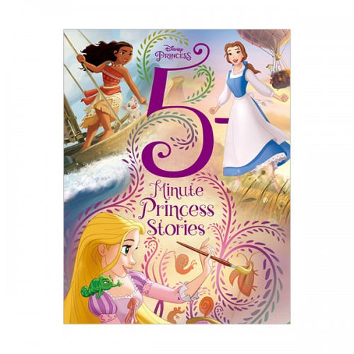 5-Minute Stories :  Princess Stories (Hardcover)