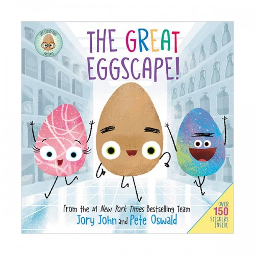 The Good Egg Presents : The Great Eggscape! (Hardcover)