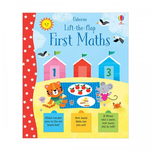 Lift-the-Flap First Maths (Board book, 영국판)