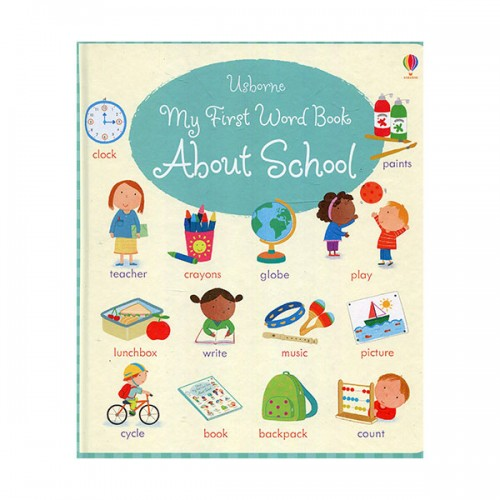 My First Word Book About School (Board book, 영국판)