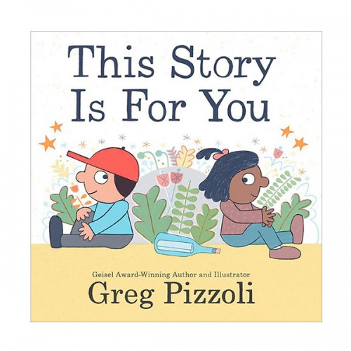 This Story Is for You (Hardcover)