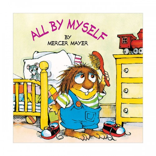 Little Critter : All by Myself (Paperback)