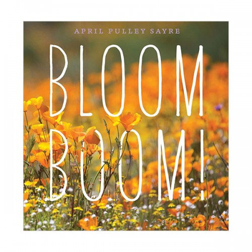 Bloom Boom! (Hardcover)
