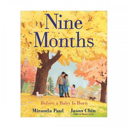 Nine Months : Before a Baby Is Born (Hardcover)