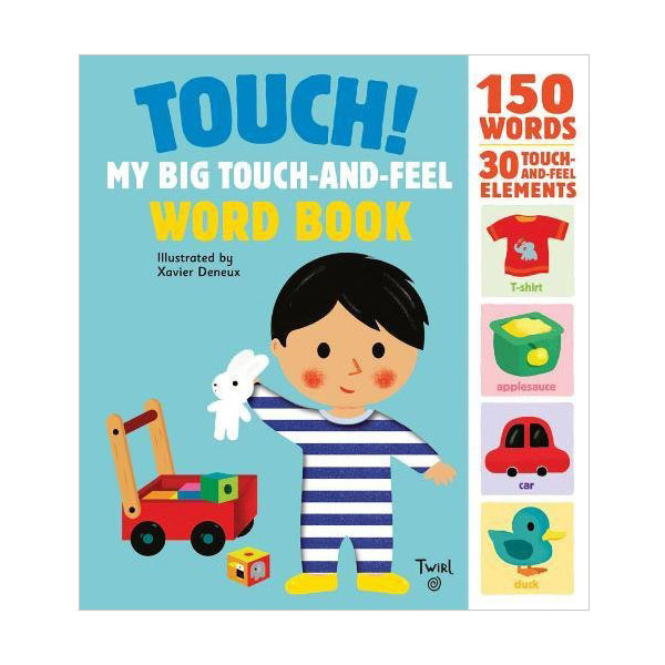 Touch! My Big Touch-and-Feel : Word Book (Hardcover)