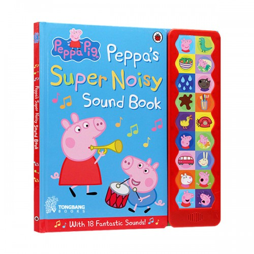 Peppa Pig : Peppa's Super Noisy Sound Book (Hardcover, 영국판)
