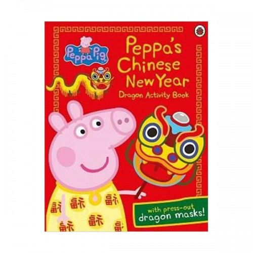 Peppa Pig : Peppa's Chinese New Year (Paperback, 영국판)