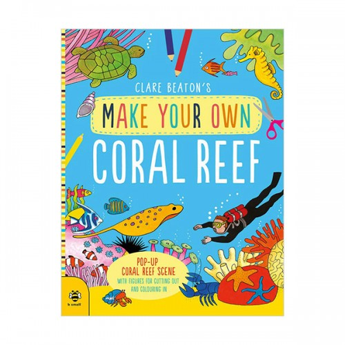Make Your Own Coral Reef (Paperback, 영국판)