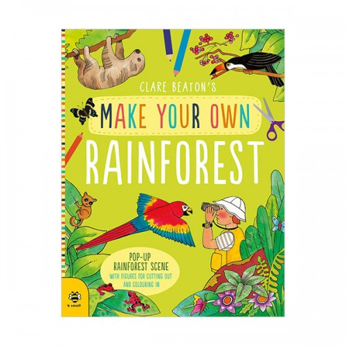 Make Your Own Rainforest (Paperback, 영국판)