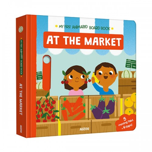My First Animated Board Book : At The Market (Board Book, 영국판)