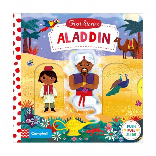 First Stories : Aladdin (Board book, 영국판)