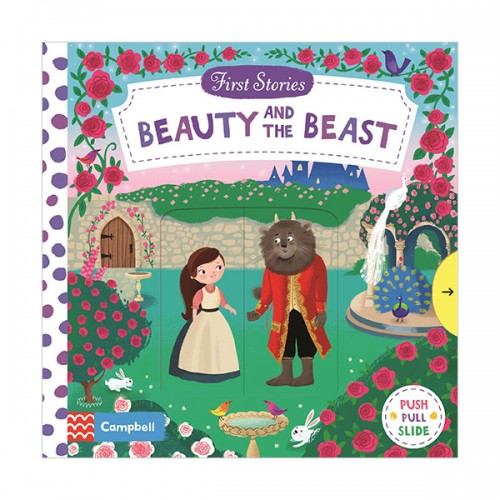 First Stories : Beauty and the Beast (Board book, 영국판)