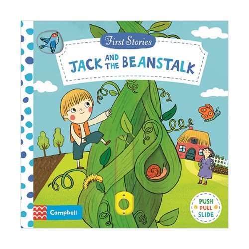 First Stories : Jack and the Beanstalk (Board book, 영국판)