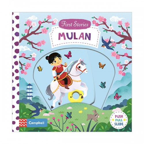 First Stories : Mulan (Board book, 영국판)