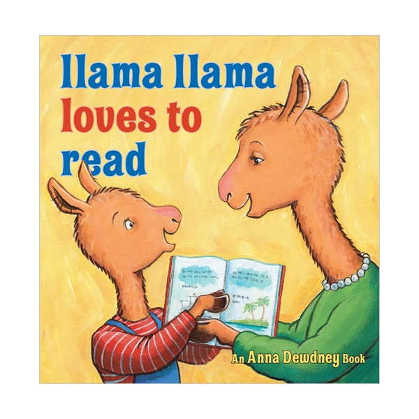 ★적립금 4배★[넷플릭스]Llama Llama Loves to Read (Hardcover)