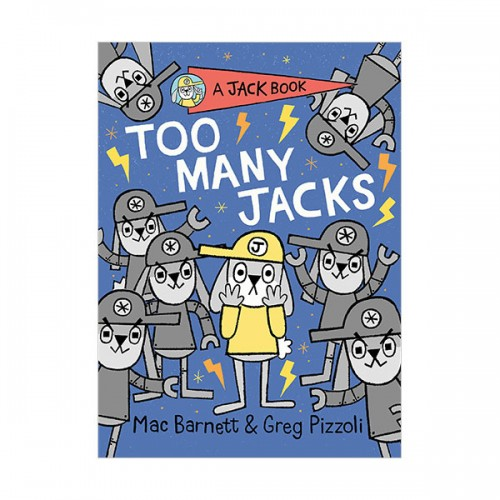 A Jack Book #06 : Too Many Jacks (Hardcover)