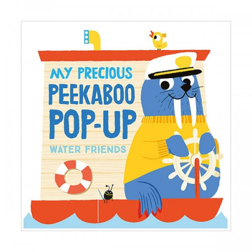 My precious Peekaboo Pop up : Water Friends (Board book, 영국판)