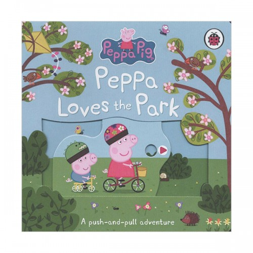 Peppa Pig : Peppa Loves The Park (Board book, 영국판)