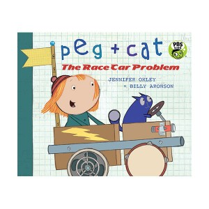 Peg + Cat : The Race Car Problem (Paperback)