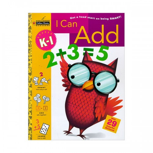 Step Ahead Workbooks : I Can Add : Grades K - 1 (Paperback)