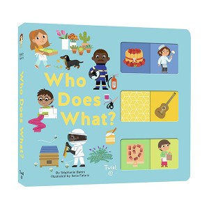 A Slide and Learn Book : Who Does What? (Board book)