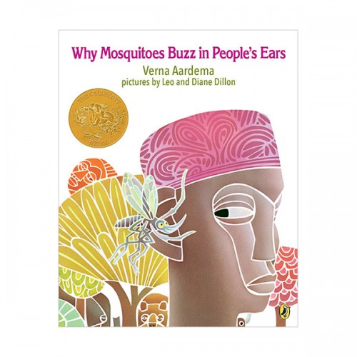 [1976 칼데콧] Why Mosquitoes Buzz in People's Ears: A West African Tale (Paperback, Caldecott)