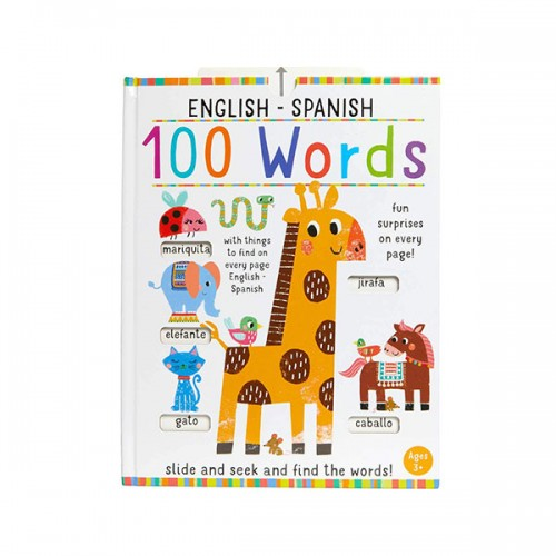 Slide and Seek : 100 Words English-Spanish (Hardcover)